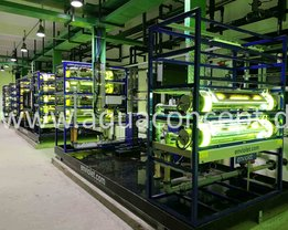 UV systems for wastewater treatment